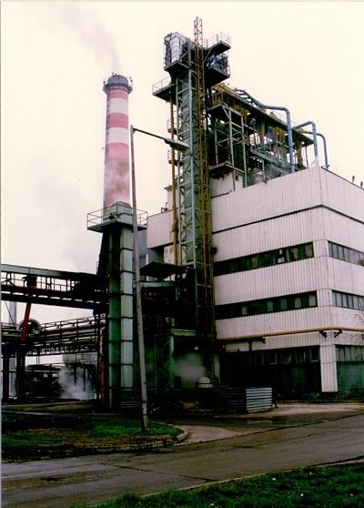 Martfűi Növényolajgyár Kazánház