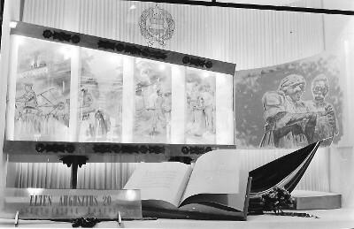 Verseny Áruház Budapest 1965