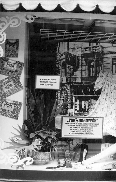 Egykori MKVM kiállítás Budapest 1987.
