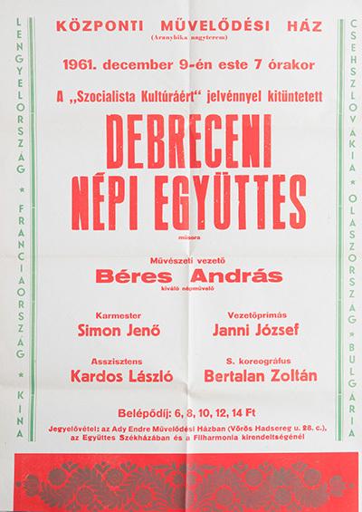 Debreceni Népi Együttes műsora