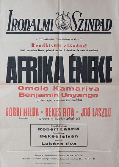 Afrika éneke
