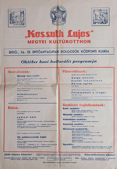 Kossuth Lajos megyei kultúrotthon