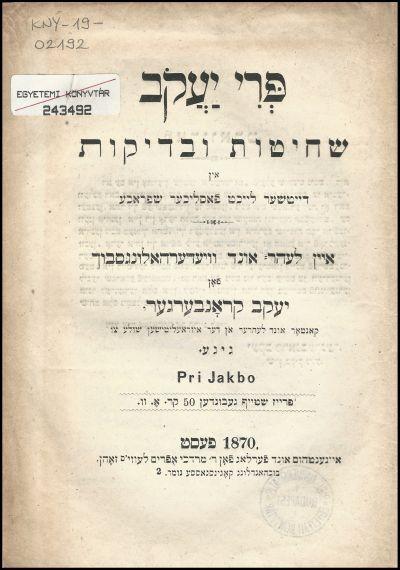 Pri Yaakov