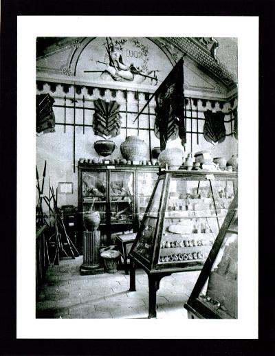 Darnay Kálmán Múzeum (részlet)