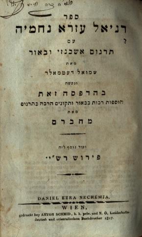 Dániel, Ezra és Nehémia könyve