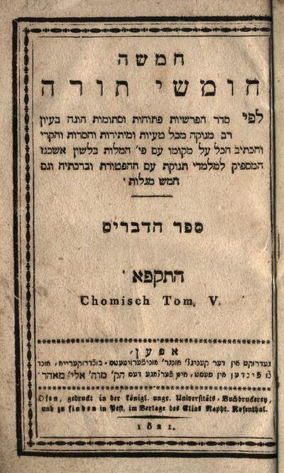Mózes ötödik könyve