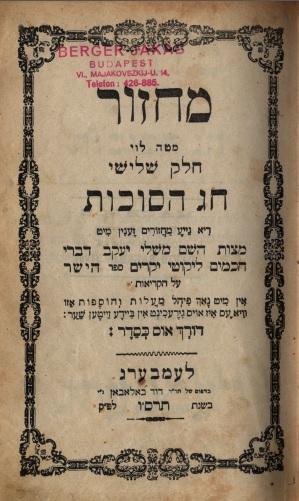 Ünnepi imakönyv szukkot ünnepére