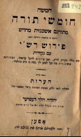 Mózes első könyve, A teremtés könyve