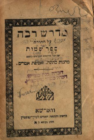 Midras raba, Mózes második könyve, smot