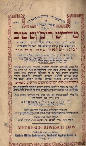 Midrash Rabbah