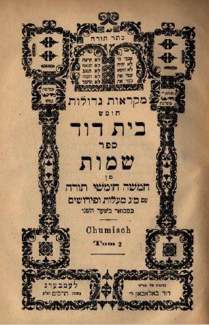 Chomes Smot, ( Mózes második könyve)