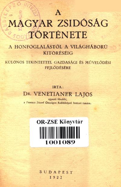 A magyar zsidóság története