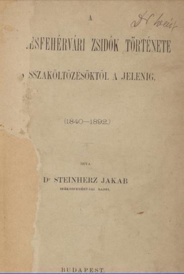 Székesfehérvári Zsidók Története