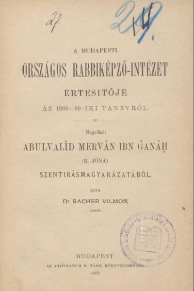 Abulvalid Merván Ibn Gánáh szentírásmagyarázatából