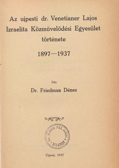 Az újpesti dr. Venetianer Lajos nevét viselő Izraelita Közművelődésügyi Egyesület története