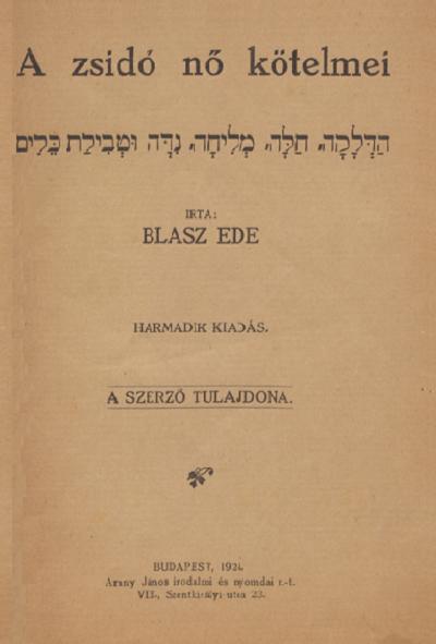 A zsidó nő kötelmei