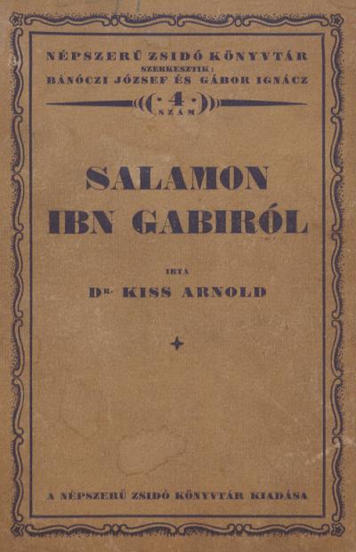 Salamon Ibn Gabiról