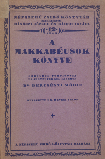 A Makkabéusok könyve