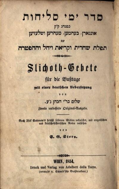 Ézsajás könyve