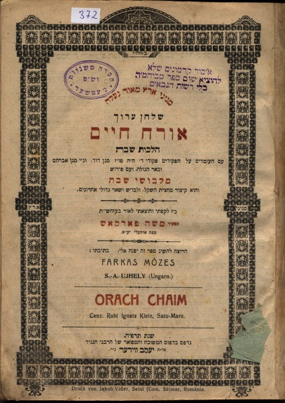 Sulchán Áruch Orach Chaim, A Sulchan Aruch első része