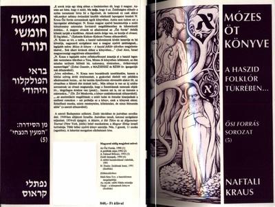 Mózes öt könyve , A haszid folklór tükrében