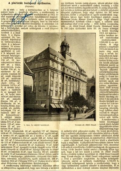 A piaristák budapesti építkezése