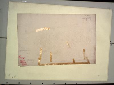 Commemorative inscription (B137 = Qāniʾ 4 = CIH 728 = RES 2636 = Ry 343 = RES 5092)