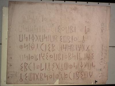 Legal inscription (B170 = Gl 1407 = Gl 1615 =RES 4337A = Q 186A = CSAI I, 205A)