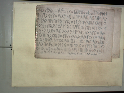 Legal inscription (B33 = GL 282 = as-Sawdāʾ 37 = M 293A = RES 3306A)