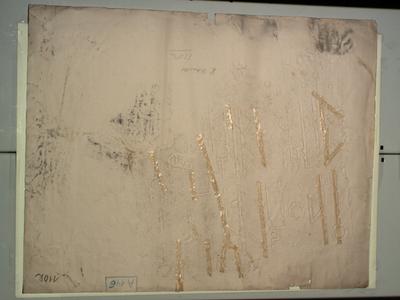 Dedicatory inscription
