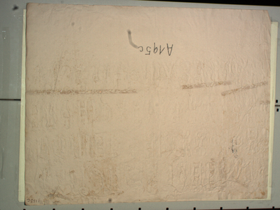 Construction/commemorative inscription (GL1155 = RES 3022)