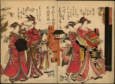 Kurtisane Takigawa und Hanaogi aus dem Haus Ōgi (Ōgiya Takigawa, Hanaōgi 扇屋 瀧川 花扇)