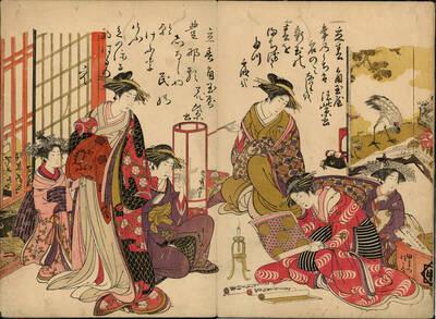 Kurtisane Koimurasaki und Hanamurasaki aus dem Haus Kadotama (Kadotamaya Koimurasaki, Hanamurasaki 角玉屋 濃紫 花紫)