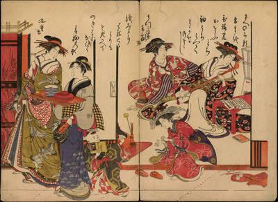 Kurtisane Azumaya und Kokonoe aus dem Haus Matsugane (Matsukaneya Azumaya, Kokonoe まつかね屋 東家 九重)