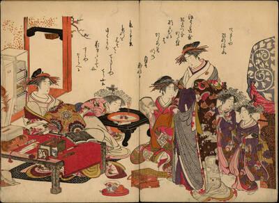 Kurtisane Hinazuru und Chōsan aus dem Haus Chōji (Chōjiya Hinazuru, Chōsan 丁字屋 ひな鶴 丁山)