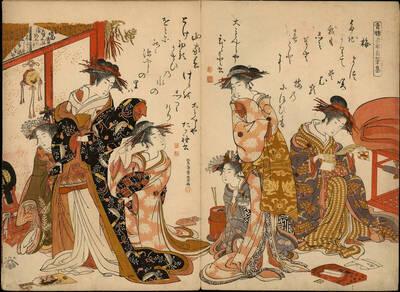 Kurtisane Hitomoto und Takasode aus dem Haus Daimonji (Daimonjiya Hitomoto, Takasode 大もんじや ひともと たか袖)