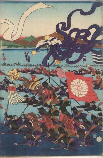Ansicht vom Ōi-Fluss am Tōkaidō (Tōkaidō Ōigawa fūkei no zu 東海道大井川風景之圖)