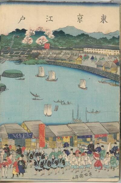 Ansicht von Shinagawa und Takanawa in Edo/Tōkyō (Tōkyō Edo - Shinagawa Takanawa fūkei 東京江戸 品川高輪風景)