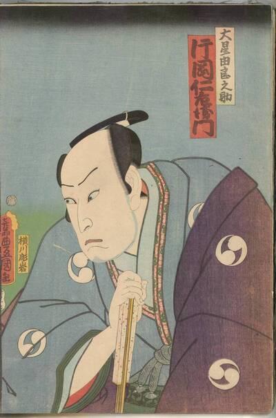 Kataoka Nizaemon als Ōboshi Yuranosuke (Ōboshi Yuranosuke - Kataoka Nizaemon 大星由良之助 片岡仁左衞門)