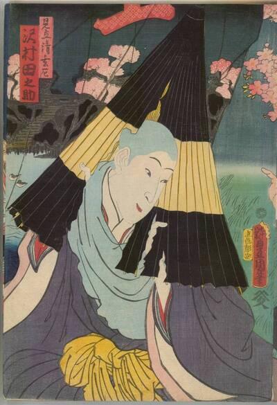 Sawamura Tanosuke in einer Parodie als Nonne Seigen (Mitate Seigen ni - Sawamura Tanosuke 見立清玄尼 澤村田之助)