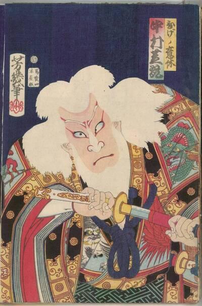 Nakamura Shikan als Hige no Ikyū (Hige no Ikyū - Nakamura Shikan 髭の意休 中村芝翫)