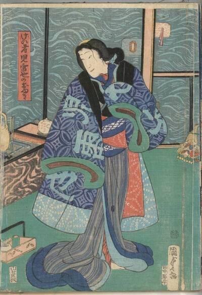 Geisha Jiraiya no Oyuki げい者児雷也のおゆき