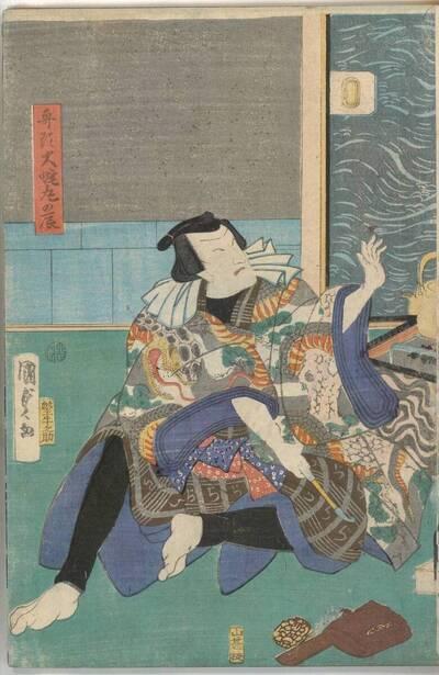 Kapitän Orochimaru no Tatsu (Funagashira Orochimaru no Tatsu 舟頭大蛇丸の辰)