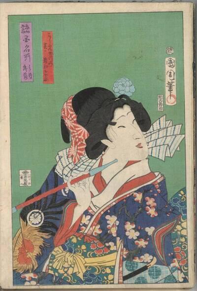 Provinz Musashi: Die Hofdame Katsumi, die in Wirklichkeit Okane aus der Provinz Ōmi ist (Musashi, Koshimoto Katsumi jitsu wa Ōmi Okane 武蔵 こし元かつみ 実ハ近江おかね)