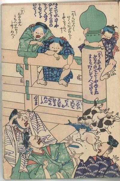 Lustiger Fischmarkt (Dōke uo'ichiba 道化魚市場)