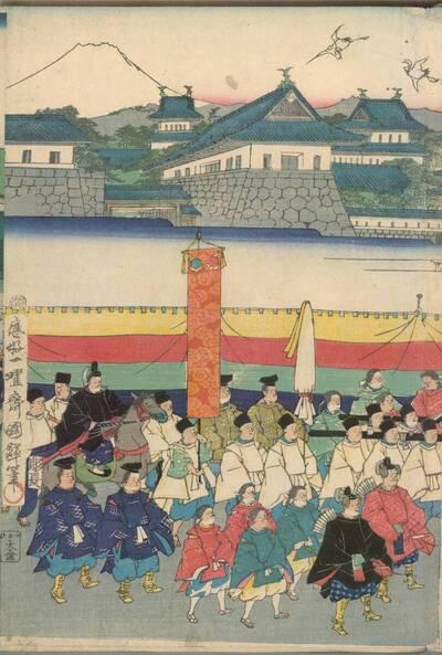 Ansicht von Tōkyō (Tōkyō fūkei zu 東京風景圖)