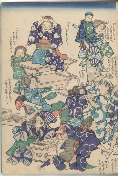 Schüler einer Tempelschule beim Spielen (vom Bearbeiter vergebener Titel)