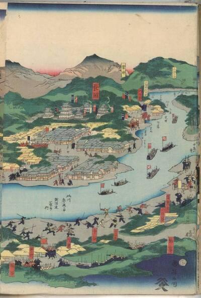 Blick auf die Provinz Echigo und Uesugi Kagekatsu mit den Kämpfen um die Vorherrschaft (Echigo no kuni Uesugi Kagekatsu katoku arasoi kassen 越後國上杉景勝家督争合戦)