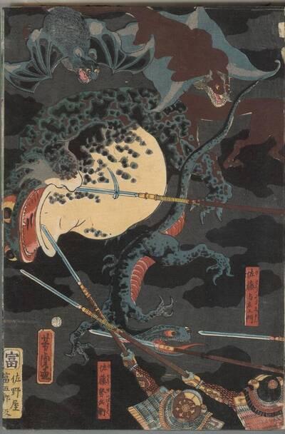 Satō Masakiyo greift die Aufrührer auf Shikoku an (Satō Masakiyo Shikoku seibatsu 佐藤政清四国征罰)