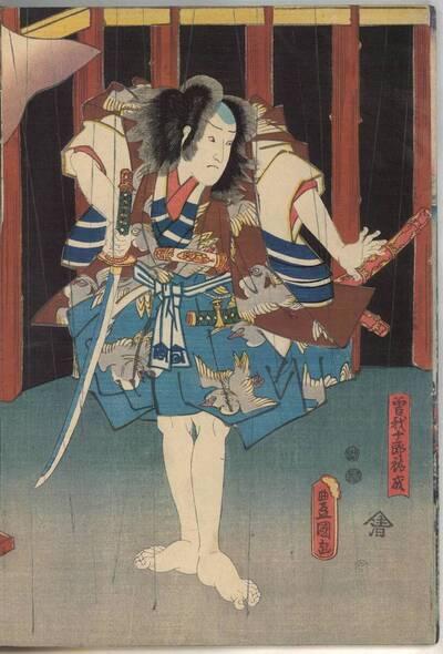 Soga Jūrō Sukenari 曽我十郎祐成